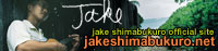 Jake's Website