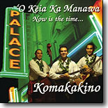 Komakakino - Now Is The Time