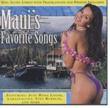 Various - Maui's Favorite Songs