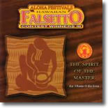 Falsetto Contest Winners Vol. 3