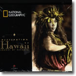 Various Artists (Destination Hawaii: Sounds Of Paradise
