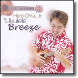 Herb Ohta, Jr. - 'Ukulele Breeze
