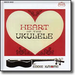 Eddie Kamae - Heart Of The Ukulele