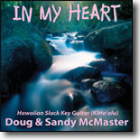 Doug and Sandy McMaster - In My Heart