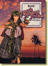 Merrie Moarch Festival - 2002 - 39th Edition DVD
