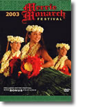 Merrie Monarch Hula Festival - 2003 - 40th Edition DVD