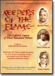 Eddie & Myrna Kamae - Hawaiian Legacy Series - Keepers Of The Flame DVD