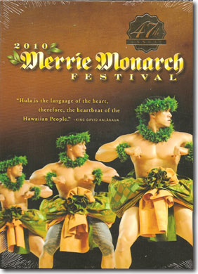 Merrie Monarch Festival - 47th Annual Hula Competition [4 DVD Set] 2010