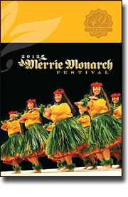 Merrie Monarch Festival - 49th Annual Hula Competition [4 DVD Set] 2012